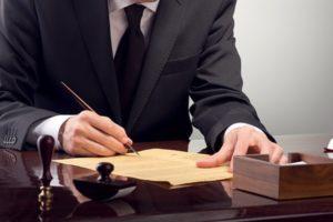 юрист по земельным вопросам ижевск